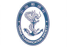 China Classification Society Testing